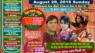 Church McDonald Bangladeshi Business Association Street Fair 2016