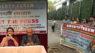 বাংলাদেশের রামপাল কয়লা বিদ্যুৎ কেন্দ্র বন্ধে জাতিসংঘের হস্তক্ষেপ কামনা