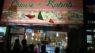 ব্রঙ্কসের স্টারলিং-বাংলাবাজার এলাকায় রোশোনা চাইনিজ অ্যান্ড কাবাব রেষ্টুরেন্টের উদ্বোধন