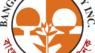 বাংলাদেশ সোসাইটির মামলার রায় ১১ অক্টোবর, নির্বাচন হচ্ছে না এ বছর