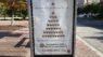 বাংলাদেশ ইজ নট এ মিডল ইনকাম কান্ট্রি: ওয়াশিংটনে 'রেইজ দ্যা মাইক' এর প্রচারনা